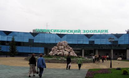 Сдача объекта была приурочена к празднованию Дня Города, и жители Новосибирска получили еще один повод для гордости за свой город